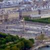 Concorde place (<em>Place de la Concorde</em>)
